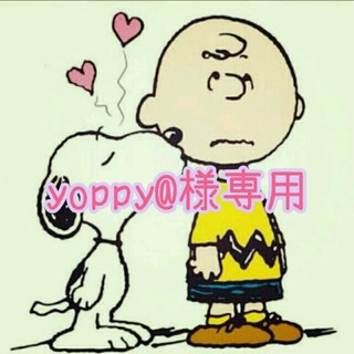 ※yoppy@様専用※(その他)