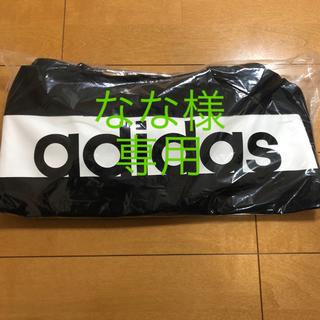 アディダス(adidas)のアディダス リニアロゴチーム バッグ S(ボストンバッグ)