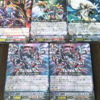 カードファイトヴァンガード(カードファイト!! ヴァンガード)のカードファイト、ヴァンガード、5枚(カード)