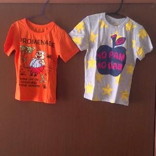 スキップランド(Skip Land)のTシャツ 2枚組(Tシャツ/カットソー)