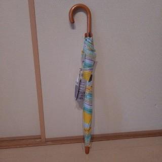 アンパサンド(ampersand)の子供服~様専用 【新品・未使用】傘 50cm 115cm~125cm(傘)