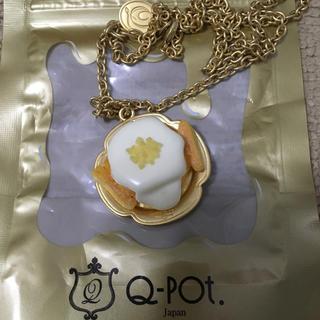 キューポット(Q-pot.)のQ- pot.  レインボーパンケーキコラボ パンケーキネックレス レア(ネックレス)