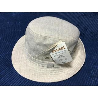 スポルディング(SPALDING)の新品タグ付き 帽子 ハット スポルディング 麻混 涼しい 天然繊維 SS(ハット)