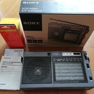 ソニー(SONY)のソニー ICF-EX5MK2 ACアダプター ラジオ ほぼ未使用(ラジオ)