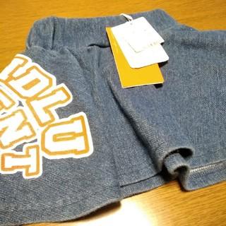ココルルミニ(CO&LU MINI)のココルルミニ デニムスカート85から(スカート)