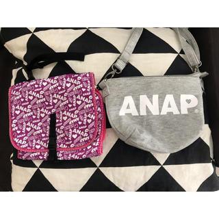 ANAP - ANAP・オムツケース・ポシェットセット