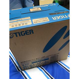タイガー(TIGER)のタイガー  電動ポット  新品(電気ポット)