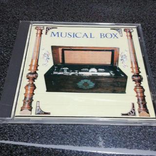 CD「アンティーク・オルゴール/ミュージック・ボックス」84年盤(ヒーリング/ニューエイジ)