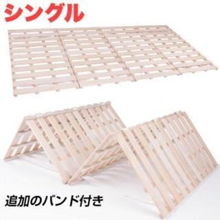 桐製 折りたたみ すのこベッド シングル(すのこベッド)