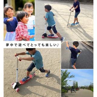 キックボード! 折り畳み 三輪 キックスケーター 4色★(三輪車/乗り物)