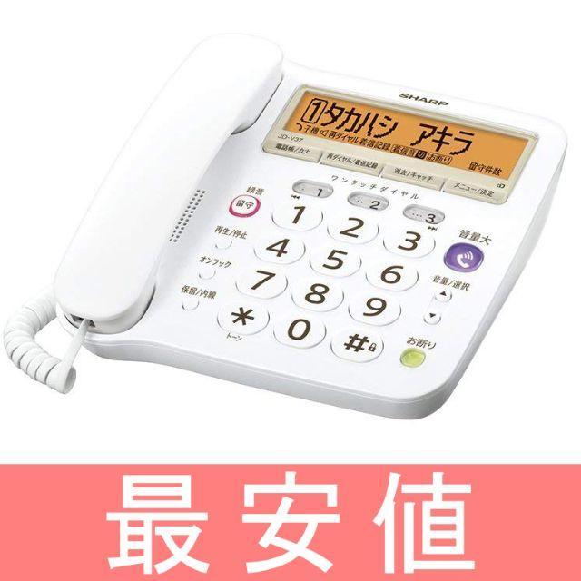 シャープ 電話機 JD-V37CL 親機のみ スマホ/家電/カメラの生活家電(その他 )の商品写真