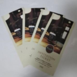 タリーズコーヒー(TULLY'S COFFEE)のタリーズ  半額 チケット 4枚セット☆(フード/ドリンク券)
