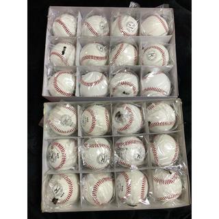 ミズノ(MIZUNO)の野球 ミズノ 硬式ボール 練習球 (ボール)