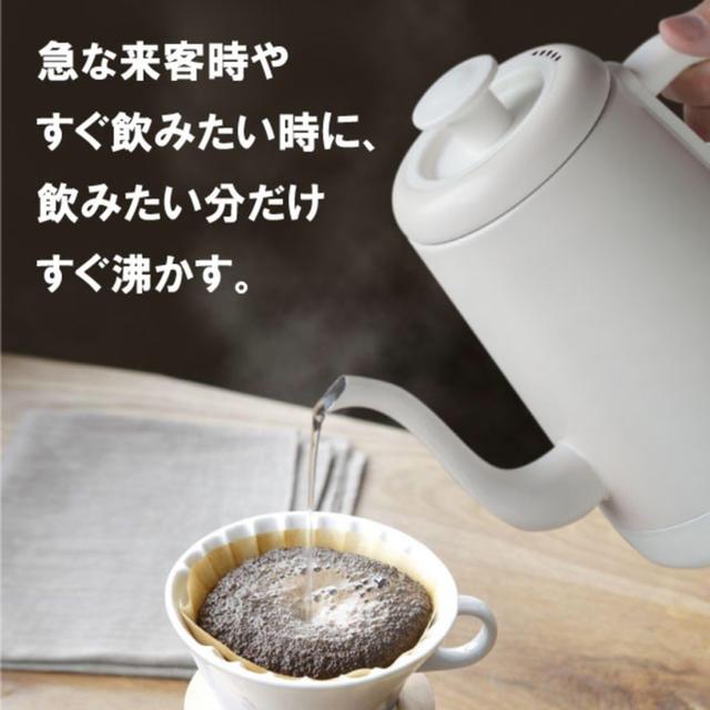 エレクトリックケトル シェフ 0.8L EK-70105 日本製/ステンレス製 スマホ/家電/カメラの生活家電(電気ケトル)の商品写真