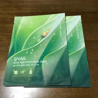 ネイチャーリパブリック(NATURE REPUBLIC)のSNAIL SOLUTION スネイル ソリューション フェイスマスク 2枚(パック / フェイスマスク)