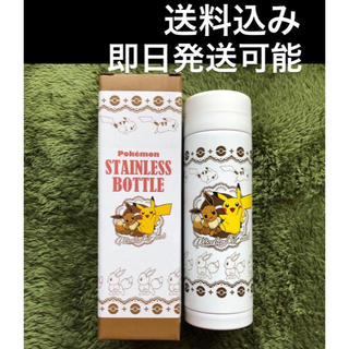 ポケモン(ポケモン)の込 pokemon stainless bottle(タンブラー)