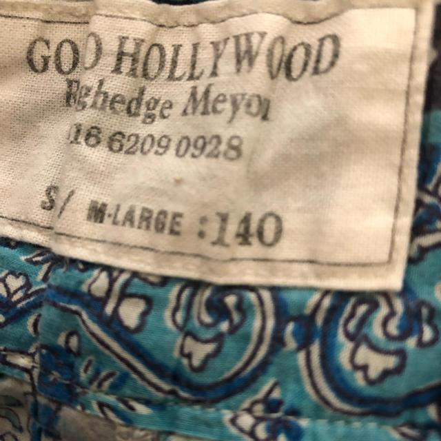 GO TO HOLLYWOOD(ゴートゥーハリウッド)のgotohollywood インド綿 コンビネゾン 140 ブルー キッズ/ベビー/マタニティのキッズ服女の子用(90cm~)(ワンピース)の商品写真