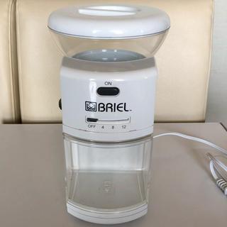 696様専用【BRIEL】ブリエル コーヒーグラインダー 白(電動式コーヒーミル)