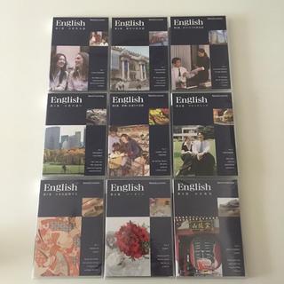 エスプリ(Esprit)のスピードラーニング 英語 1〜9巻 欠品あり(CDブック)
