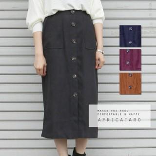 アフリカタロウ(AFRICATARO)のタイトスカート(ロングスカート)