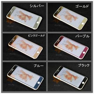bc8b06e1a0 2個セットiPhone専用アルミバンパー 鏡面ガラスフィルム Logoホール付(iPhoneケース