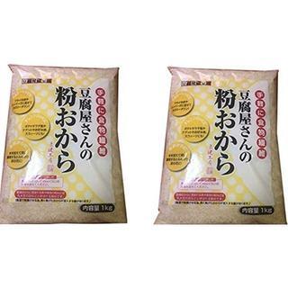 豆腐健康家族 お豆腐屋さんの粉おから 1Kg×2袋(豆腐/豆製品)