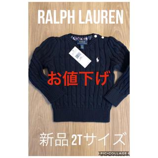 ラルフローレン(Ralph Lauren)のラルフローレン  ニット セーター(ニット)