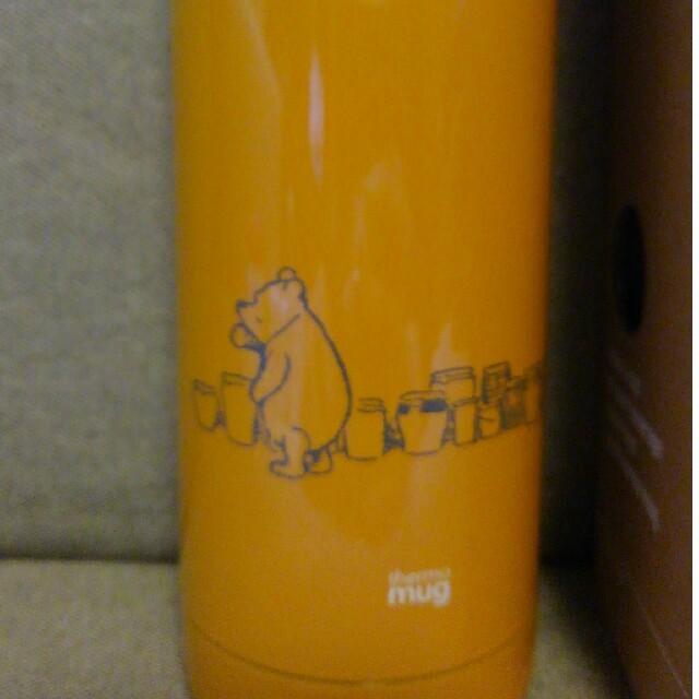 thermo mug(サーモマグ)のサーモマグ アンブレラボトル プーさん インテリア/住まい/日用品のキッチン/食器(タンブラー)の商品写真