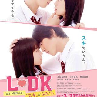 LDK 専用出品(その他)