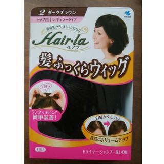 コバヤシセイヤク(小林製薬)のヘアラ 髪ふっくらウィッグ 小林製薬(ショートストレート)