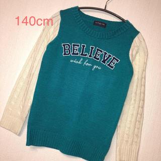 シマムラ(しまむら)のニット セーター サイズ140/JENNI GENNY レピピ アルジー (ニット)