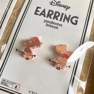 ディズニー(Disney)のDisneyイヤリング④ピンクゴールド(イヤリング)