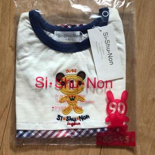 シシュノン(SiShuNon)の新品 シシュノン タンクトップ 90(Tシャツ/カットソー)