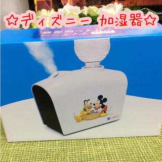 ディズニー(Disney)のディズニー デザイン 加湿器 非売品 アート引越センター(加湿器/除湿機)