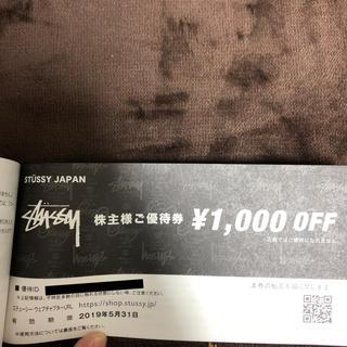 ステューシー(STUSSY)のSTUSSY 割引券 1000円(ショッピング)