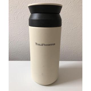 タリーズコーヒー(TULLY'S COFFEE)のタリーズコーヒー トラベルタンブラー 350ml ホワイト(タンブラー)