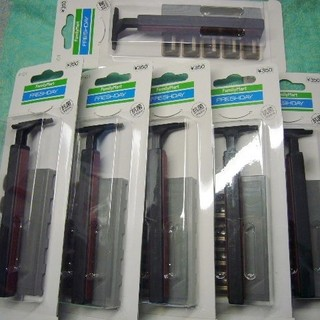 カイジルシ(貝印)の貝印 カミソリセット 替刃30個 2,268円相当 KAI KII KⅡ K2(旅行用品)
