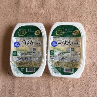 サラヤ(SARAYA)のからだシフト糖質コントロールごはん2個セット(ダイエット食品)