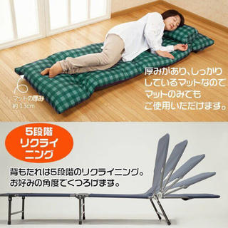 展示品 マリン商事 6段階リクライニングカウチベッド お昼寝 Be-40160(簡易ベッド/折りたたみベッド)
