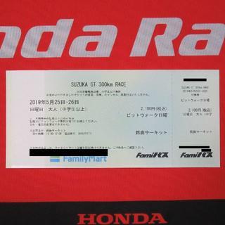 SUPER GT 第3戦  鈴鹿  ピットウォーク日曜日  大人券 1枚です。(モータースポーツ)