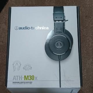 オーディオテクニカ(audio-technica)のATH-M30x(ヘッドフォン/イヤフォン)