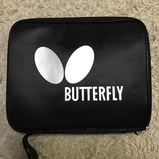 バタフライ(BUTTERFLY)の卓球ラケットケース BUTTERFLY 未使用品(卓球)