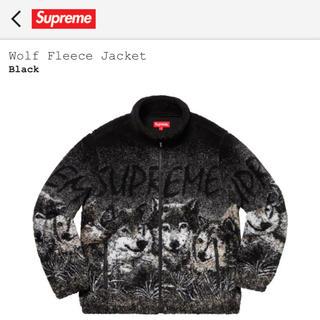 シュプリーム(Supreme)のSupreme Wolf Fleece Jacket  Sサイズ(その他)