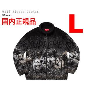 シュプリーム(Supreme)の新品 希少 Lサイズ Supreme Wolf Fleece Jacket(その他)