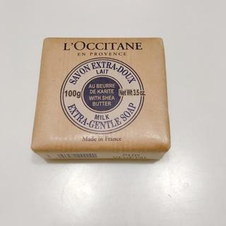 ロクシタン(L'OCCITANE)の専用品!!ロクシタン 石鹸(ボディソープ/石鹸)