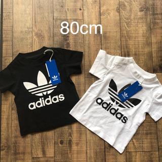 アディダス(adidas)のadidas キッズ Tシャツ(Tシャツ)