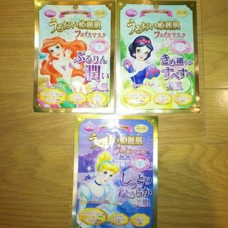 ディズニー(Disney)のフェイスマスク 3種set ディズニープリンセス / CKSP レディース 雑貨(パック / フェイスマスク)
