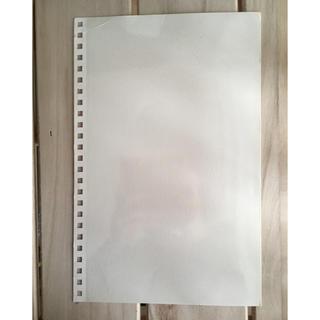 ムジルシリョウヒン(MUJI (無印良品))の無印良品 ポリプロピレンカバー台紙に書きこめるアルバム用 A4 白 12枚セット(その他)