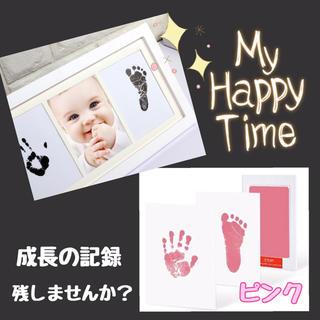 赤ちゃん手形 思い出 汚さず使えるスタンプ ピンク*台紙セット♡(手形/足形)