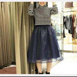 スピックアンドスパンノーブル(Spick and Span Noble)の新品タグ付き❗️spick & spannobleオーガンジースカート40サイズ(ひざ丈スカート)